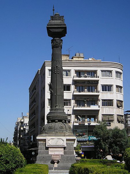 Damascus, Syria, one of the 'top 10 cheapest cities in the world' by China.org.cn.