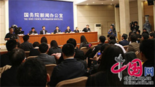 Transcript: Press conference on new urbanization plan