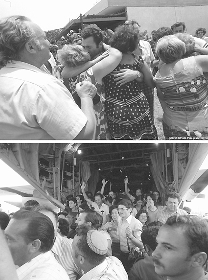 Operation Entebbe, 1976, one of the 'top 10 most terrifying aircraft hijackings' by China.org.cn.