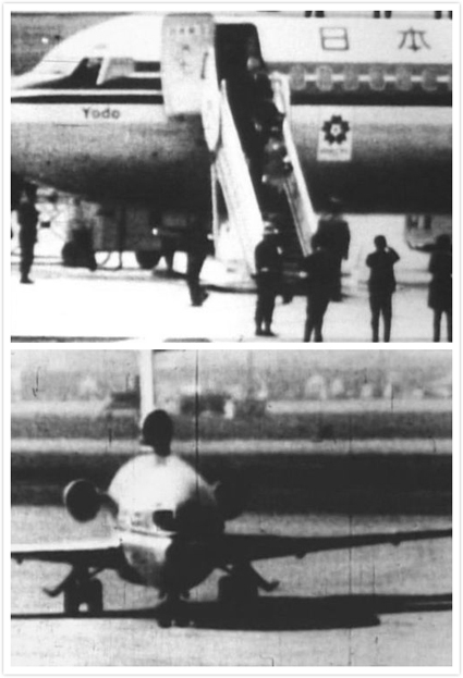 Hijacking by Japanese Communist League-Red Army Faction, 1970, one of the 'top 10 most terrifying aircraft hijackings' by China.org.cn.