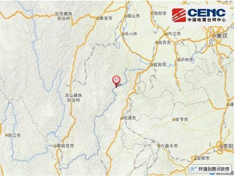 云南省昭通市发生5.3级地震图片
