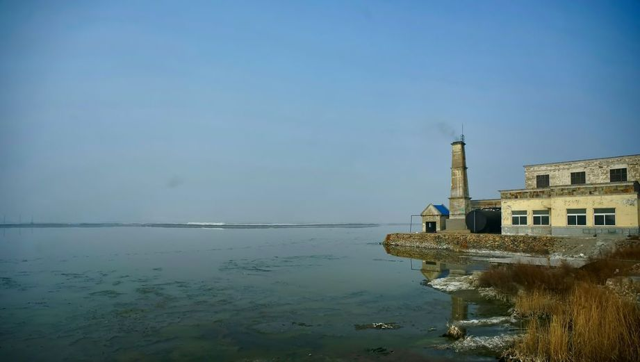 Yuncheng China  city photo : China's Dead Sea: Yanchi in Yuncheng city China.org.cn