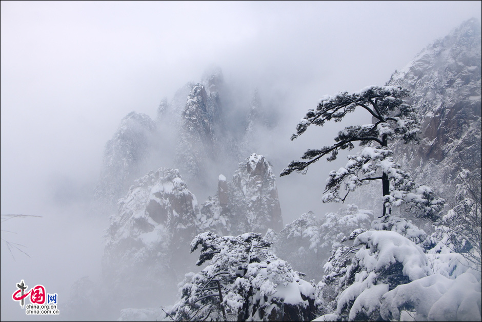 Mount Huangshan in winter - China.org.cn