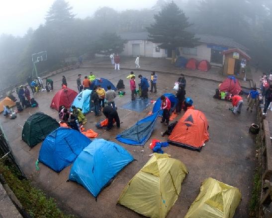 Camping China Org Cn