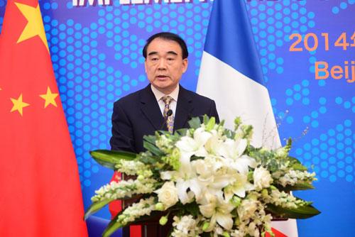 2014年4月14日至15日,五核国会议在北京举行。中国外交部副部长李保东出席开幕式并致辞。