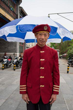 Qin Daozheng (Security)