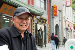 Li Kesheng (Tourist from Anhui Province)