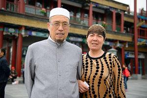 Ma Yanming and wife (Native to Xinjiang)