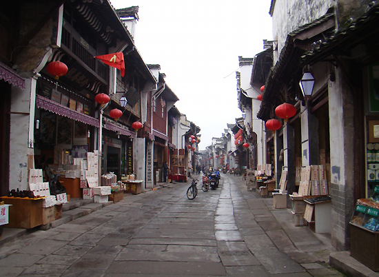 Tunxi Old Street in Huangshan, one of the 'top 10 ancient streets in China' by China.org.cn.