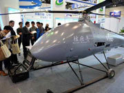 Exhibition 'Nuclear Industry China 2014' boosts civil nuclear trade cooperation