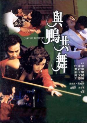top 10 xrated hong kong films chinaorgcn