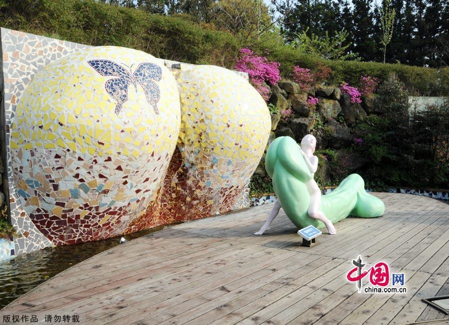 Love land sex park china