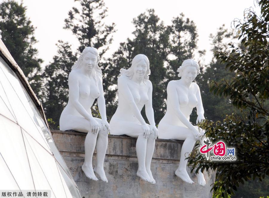 Sex themed park south korea