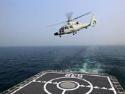 Multinational exercise held off eastern China coast