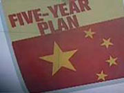 China starts to formulate its next five-year plan