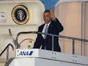Obama arrives in Tokyo in first leg of Asia tour