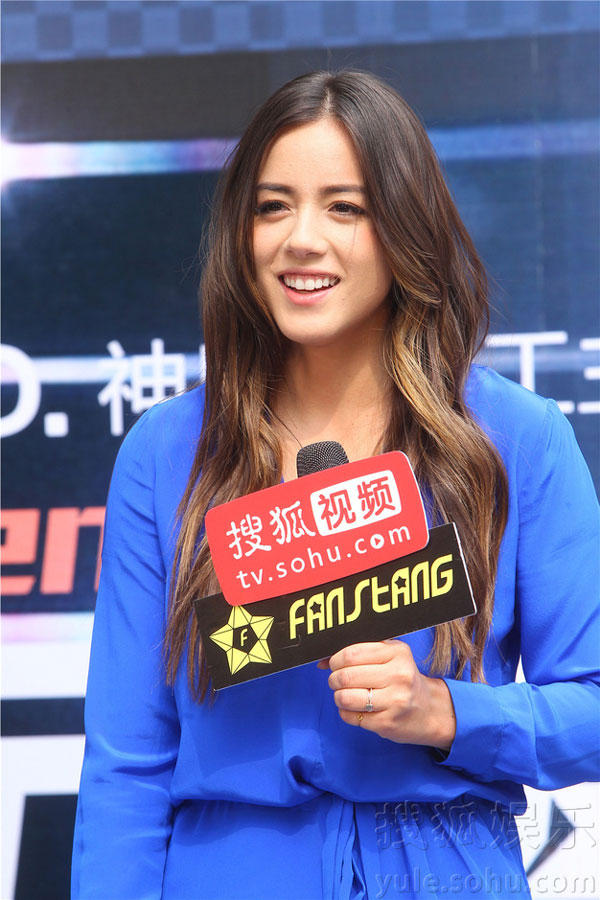 skye agents of shield actress