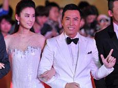 Beijing Film Festival closes