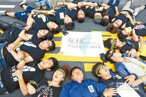 Taiwan halts nuclear construction amid protest.