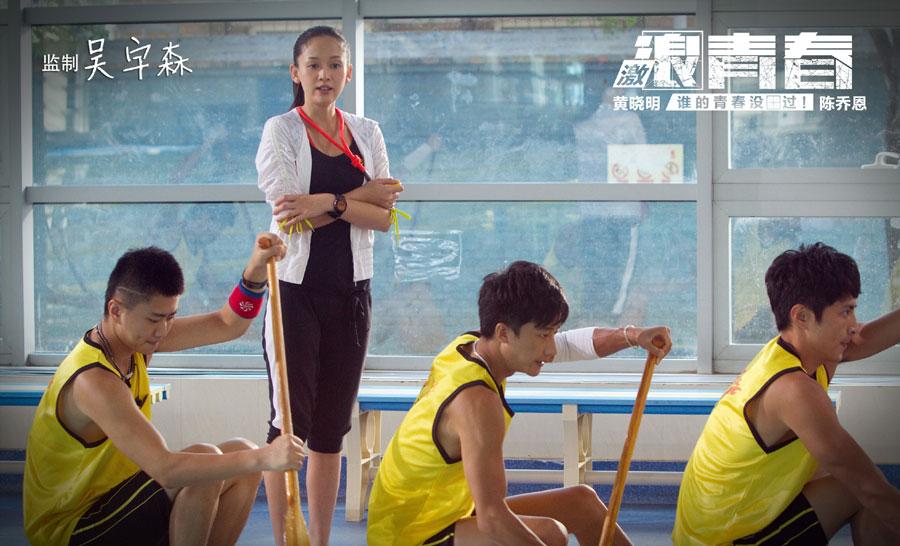 Joe Chen plays a spicy teacher in 'Breaking the Waves ...