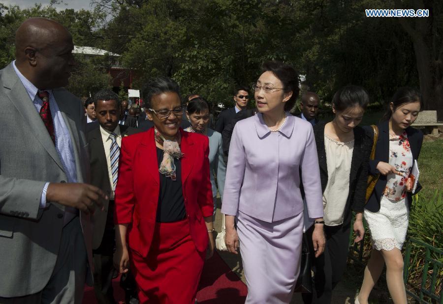 Li's wife visits Addis Ababa University- China.org.cn