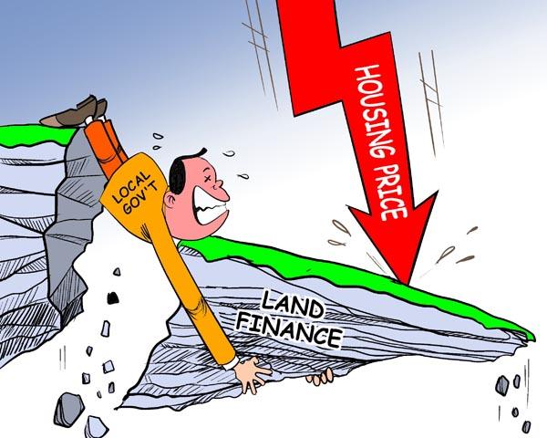 Hitting rock bottom [By Jiao Haiyang/China.org.cn]