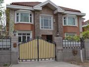 Beijing online auction of villa starts at 20.8 mln yuan