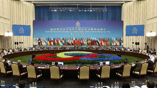 CICA summit opens in Shanghai