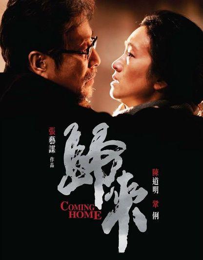 yimou zhang filmografia