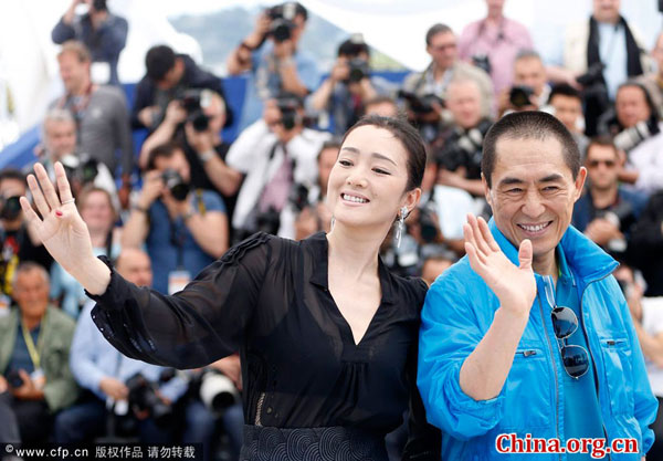 to live yimou zhang