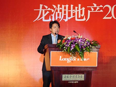 Zhou Dekang, one of the 'Top 10 highest-paid senior managers in real estate' by China.org.cn.