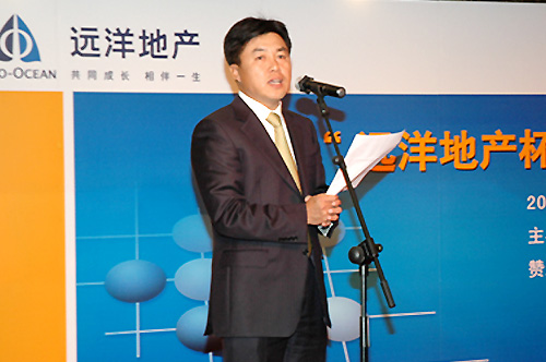 Li Ming, one of the 'Top 10 highest-paid senior managers in real estate' by China.org.cn.
