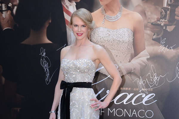 Nicole Kidman promotes \'Grace of Monaco\' in Shanghai - China.org.cn