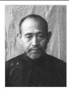 Suzuki Keiku