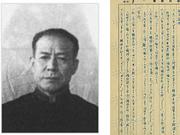 Nosuke Sasaki: I committed tremendous crimes in China