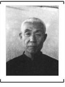 Fujita Shigeru (藤田茂)