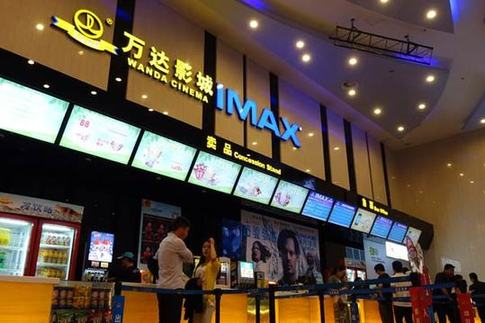 A Wanda cinema in Zhengzhou, capital of Henan province. The Beijing-based Dalian Wanda Group Corp said it is acquiring a 90 percent stake in a project for high-end residential, commercial and hotel units in the United States. [China Daily]