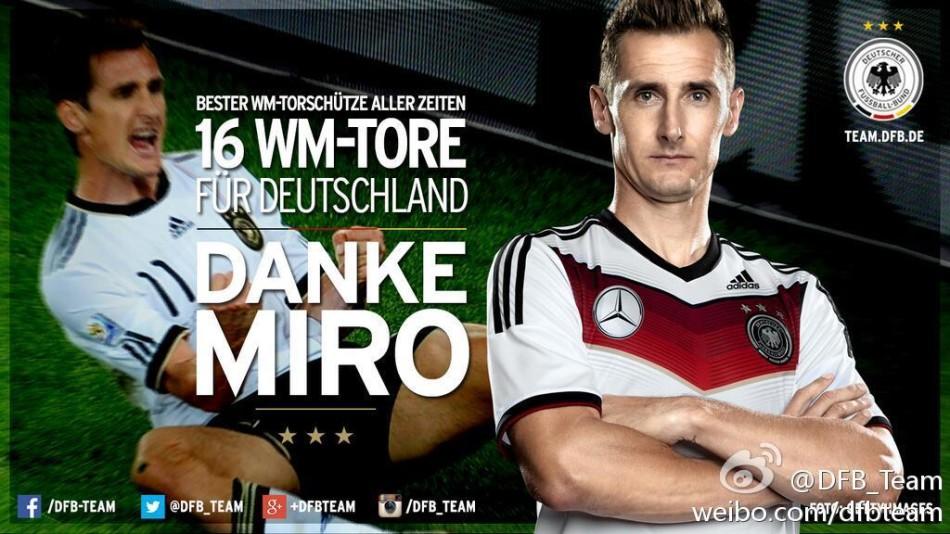 2014巴西世界杯 德国队发布决赛海报图片