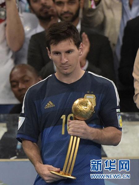 Maradona Says Messi Didn T Deserve Golden Ball China Org Cn