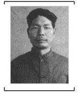 Kuyoshi Kamino