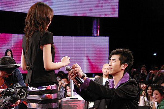 Chinese dating marriage
