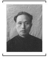 Kuji Nakai 中井久二