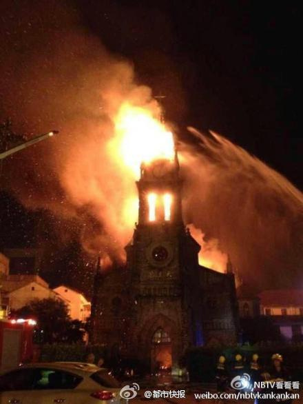 An old Catholic church caught fire on the Old Bund in Ningbo, Zhejiang Province on Monday morning, after midnight. It took more than two hours for 11 fire trucks to put it out. There were no deaths, but the local landmark was heavily damaged. [sohu.com]
