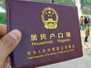 China introduces guidelines for household registration reform