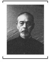 Manyu Utsugi