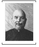 Yuichi Kashiwaba