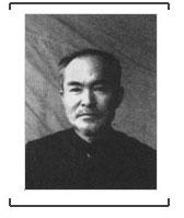 Shigeo Hachisuka