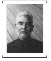 Shigesaku Nozaki