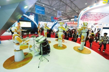 The Western China International Fair _ China org cn