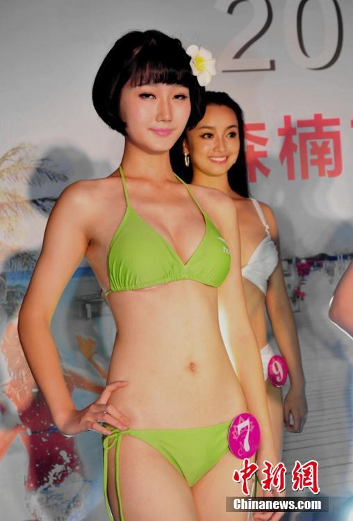 Girl And Bikini